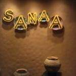 Kidani Village's Sanaa Restaurant