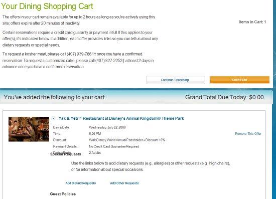 Shopping Cart Screen