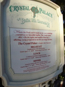 The Crystal Palace Plaque