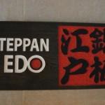 Teppan Edo!