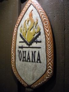 'Ohana Entry