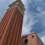 Epcot's Italy Pavilion: Tutto Italia