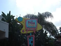 50's Prime Time Cafe