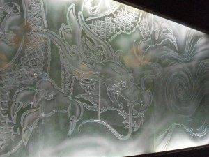 Decorative Glass Wall