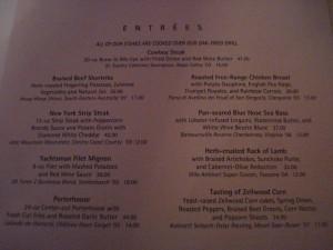 Rename this menu