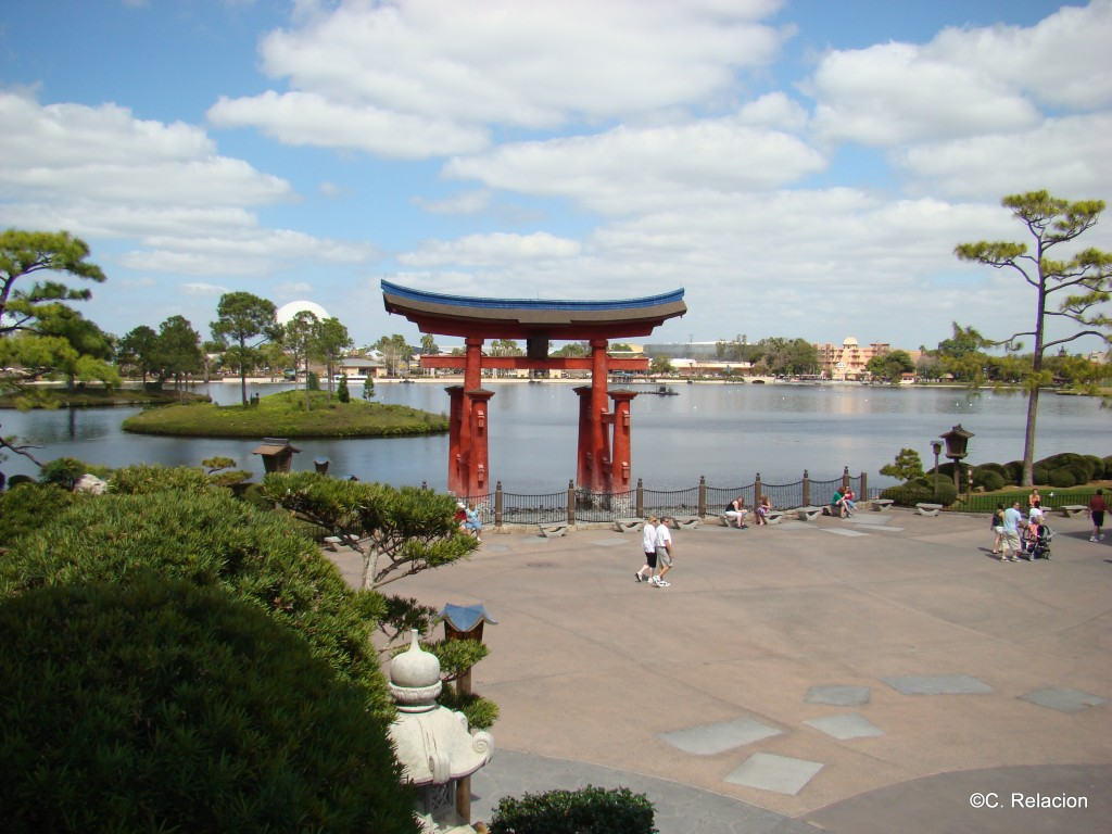 Gate Outside of Japan Pavilion