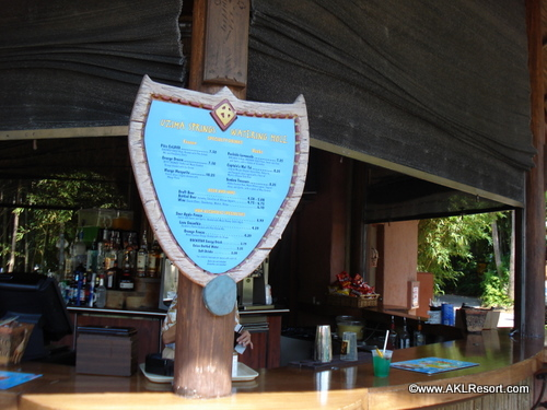 Pool Bar Menu