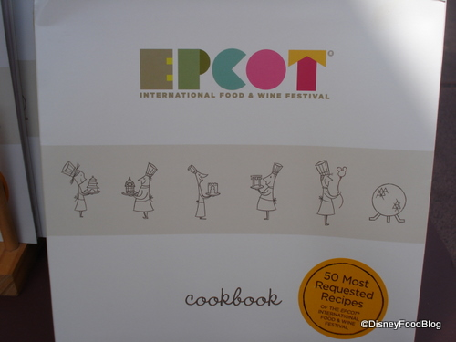2009 Epcot Food and Wine Festival Cookbook