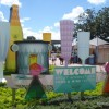 First Look!: 2009 Epcot International Food and Wine Festival