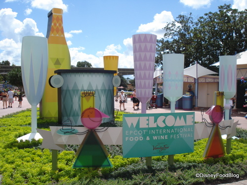 Epcot Food and Wine Festival Entrance