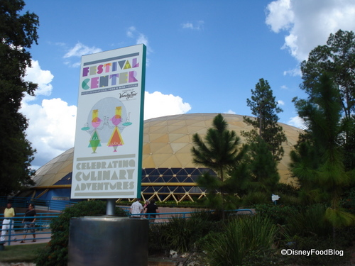 Festival Center in the Wonders of Life Pavilion