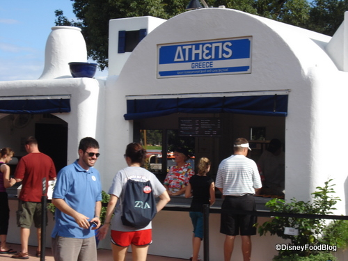 Epcot Food and Wine Festival Athens