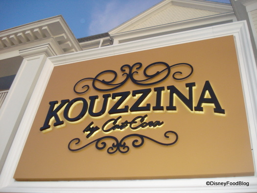 We Said Goodbye to Kouzzina This Year