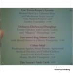 New Menu Items at Disney World Restaurants