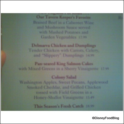 New Liberty Tree Tavern Menu Items