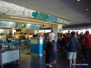 Lots of Choices at Cosmic Ray's