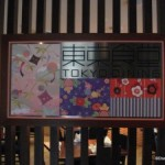 Tokyo Dining in Epcot's Japan Pavilion