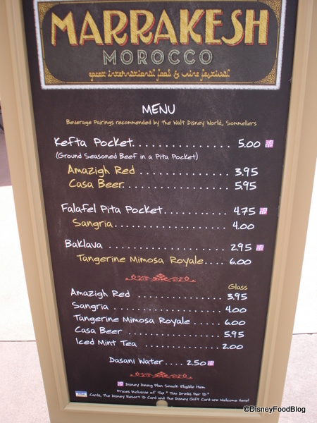 Marrakesh Booth Menu