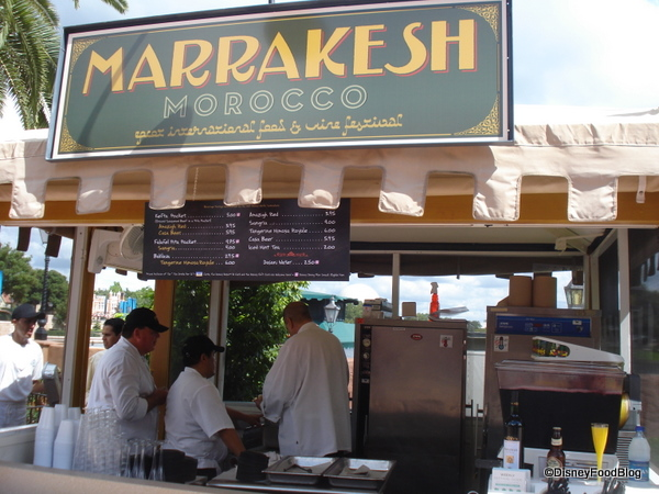 Marrakesh Booth