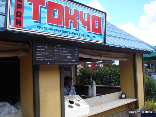 Tokyo, Japan Booth
