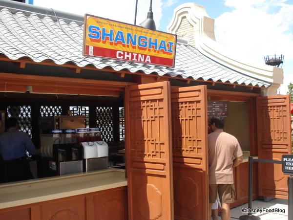 Shanghai, China Booth