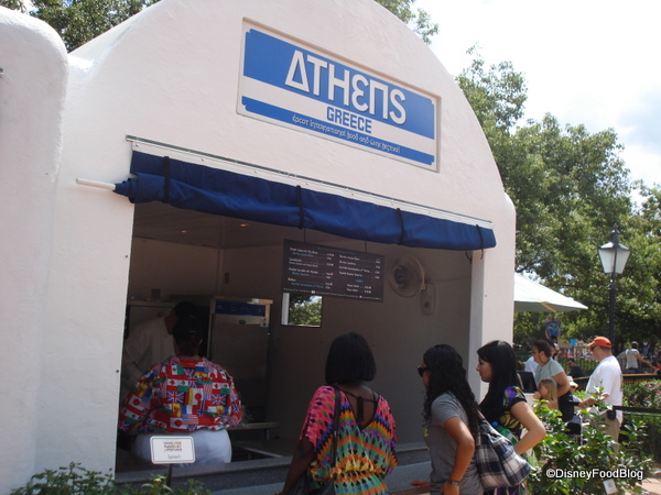 Athens Booth
