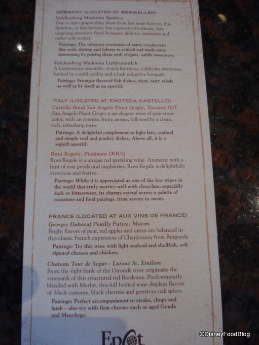 Epcot Wine Walk Passport Side 2