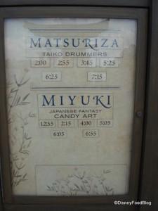 Miyuki Sign