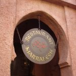 2009 Epcot International Food and Wine Festival: Marrakesh, Morocco, Food and Wine Pairing