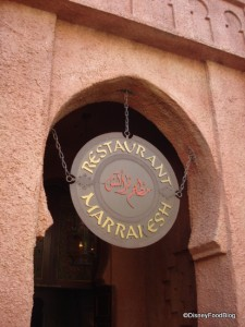 Marrakesh Sign