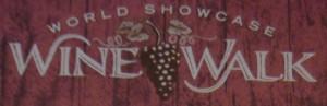 WineWalkLogo