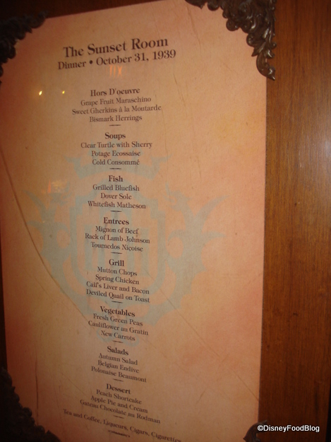 Sunset Room Menu
