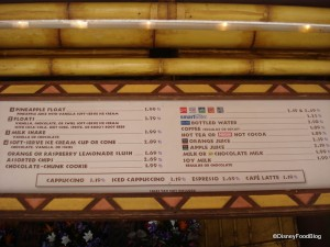 Sunshine Tree Terrace Menu circa 2009