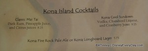 Kona Sushi Bar Cocktails Menu