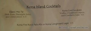 Kona Sushi Bar Cocktails Menu