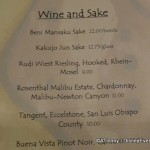 Wine and Sake Menu at Kona Sushi Bar