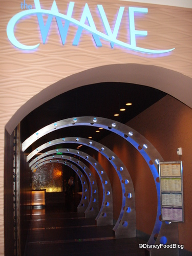 Contemporary Resort's The Wave Restaurant