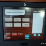 Contempo Cafe Ordering Screen