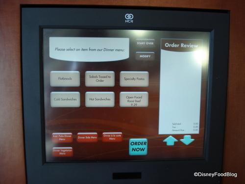 Contempo Cafe Ordering Screen