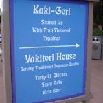 Disney Snack Series: Kaki-Gori