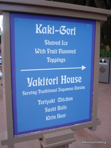 Kaki-Gori Sign