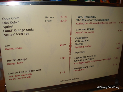 Boulangerie Patisserie Drink Menu