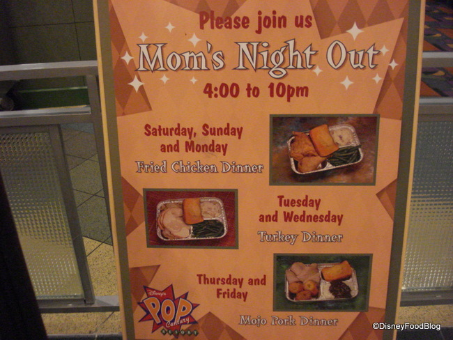 Pop Century Moms Night Out Menu