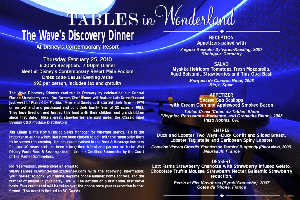 The Wave February Discovery Dinner