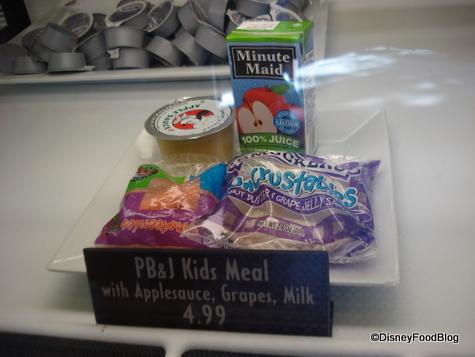 Kids' Meal