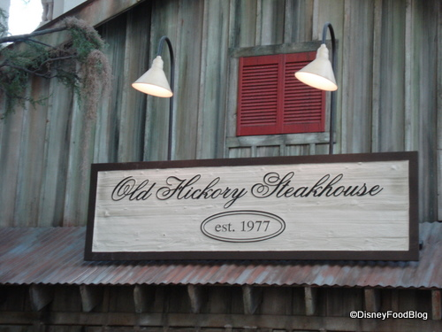 Gaylord Palms Old Hickory Steakhouse