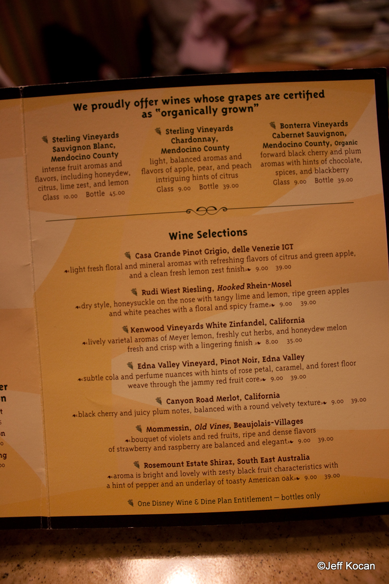 Guest review garden grill restaurant the disney food blog for The garden grill menu