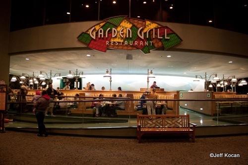 Garden Grill Restaurant