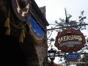 Akershus Royal Banquet Hall