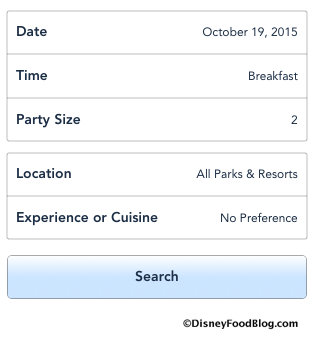 Disney World Dining Quick Search on the My Disney Experience app